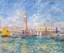 アートパネル アートボード ルノワール ヴェネツィアのパラッツォ・ドゥカーレ 45x33 A3 壁掛け 絵 インテリア 名画 モダンアート 油絵…