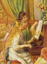 アートパネル アートボード ルノワール ピアノに寄る少女たち 45x33 A3 壁掛け 絵 インテリア 名画 モダンアート 油絵 絵画 有名画 お…