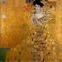 アートパネル アートボード クリムト アデーレ・ブロッホ=バウアーの肖像 I 53×53 壁掛け 絵 インテリア 名画 モダンアート 油絵 絵…