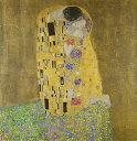アートパネル アートボード クリムト 接吻 53×53 壁掛け 絵 インテリア 名画 モダンアート 油絵 絵画 有名画 おすすめ 人気 高級 かわ…