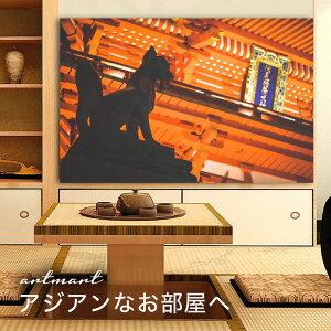 【日本製】アートパネル/ボード artmart アートマート 写真 アルミフレーム おしゃれ 綺麗 コーディネート 壁紙 額縁 ウォールステッカー フォト 小物 部屋 オフィス ホテル 旅館 病院 ホール