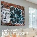 人気のウォールステッカー はがせる壁紙シール artmart アートマート 絵や写真をインテリアステッカーで表現するまったく新しいコーデ…