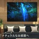 【日本製】アートパネル/ボード artmart アートマート 写真 アルミフレーム おしゃれ 綺麗 コーディネート 壁紙 額縁 ウォールステッカ…