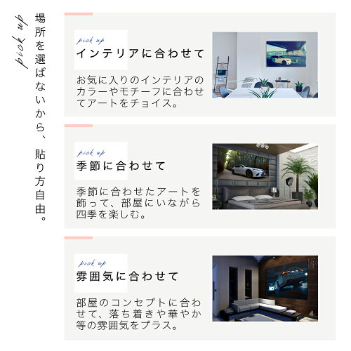 レクサスLS500500hカスタム【日本製】アートボード/アートパネルartmartアートマート絵や写真をアルミフレームで表現。壁紙額縁ウォールステッカー壁掛けフォトフレームでお部屋のイメージアップ!モノトーン花海モノクロ北欧車_ls500_dsc_0686
