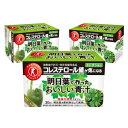 明日葉で作ったおいしい青汁 3箱セット【定期購入】