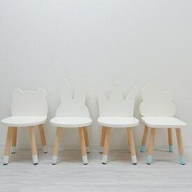 キッズチェア 一脚売り クマ/うさぎ/雲/王冠【art of black】ウッドチェア 椅子