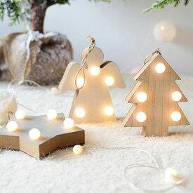 木製 LEDライト オブジェ ツリー 単3電池使用 ホワイト ウッド 卓上 置物【art of black】