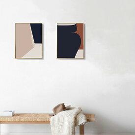 アートポスター フォルム ネイビー ブラウン ベージュ 30cm×40cm 【art of black】