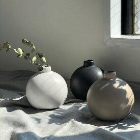 陶器 丸型 シンプル フラワーベース 花瓶 グレージュ ブラック ホワイト【art of black】