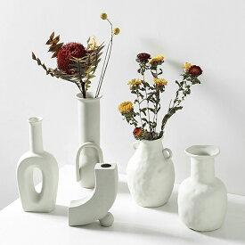 陶磁器 フラワーベース 全8種類 花瓶 一輪挿し ホワイト 白 陶器 磁器 【art of black】