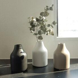 陶器 シンプル フラワーベース 花瓶 ホワイト グレージュ ブラック【art of black】