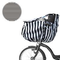 フロント用(前)チャイルドシートレインカバーモノトーン柄ストライプ/ボーダー【artofblack】前カゴ用自転車カバー