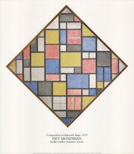 【アートポスター】Composition in Diamond Shape(700×800mm) -モンドリアン-