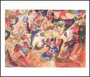 【アートポスター】コンポジションVIIの習作 (40cm×50cm) -カンディンスキー-