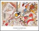 【アートポスター】無題 (40cm×50cm) -カンディンスキー-
