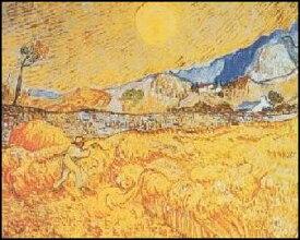【アートポスター】刈入れする人のいる麦畑(70cm×100cm) -ゴッホ-