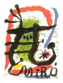 【アートポスター】Post Lithographie (70cm×100cm) -ミロ-