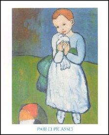 【アートポスター】鳩と少女 (60cm×80cm) -ピカソ-