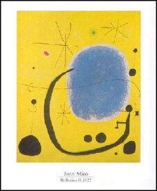 【アートポスター】空色の黄色 (70cm×100cm) -ミロ-