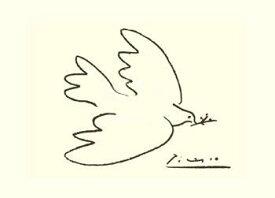【アートポスター】平和の鳩(50cm×70cm) -ピカソ-