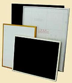 アルミ製フレーム【FIT】:70cm×70cm (色5種類)