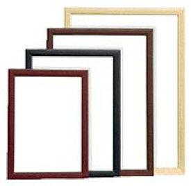 木製フレーム【5361型】:60cm×80cm (色9種類)
