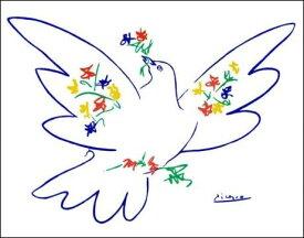 【ピカソ ポスター】花と鳩(560×710mm)