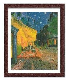 【ゴッホ額装ポスター】夜のカフェテラス(440×540×13mm)