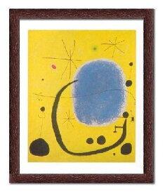 【ミロ額装ポスター】空色の黄色(440×540×13mm)