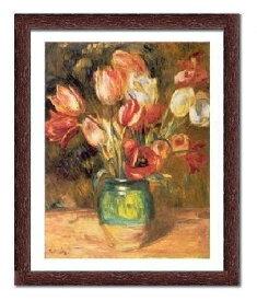 【ルノアール額装ポスター】花瓶のチューリップ(440×540×13mm)