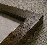 木製ポスターフレーム【MODERN】:281mm×358mm