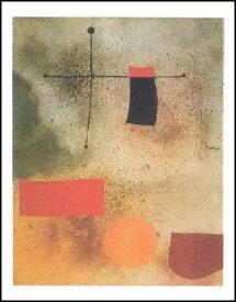 【アートポスター】抽象 (70cm×100cm) -ミロ-
