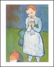 【アートポスター】鳩と少女 (24cm×30cm) -ピカソ-