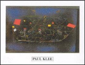 【アートポスター】冒険の船 (70cm×100cm) -クレー-