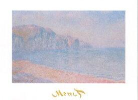 【アートポスター】プールヴィルの崖、朝 (60cm×80cm) -モネ- おしゃれインテリアに