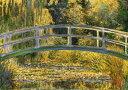 【アートポスター】睡蓮の池 (70cm×100cm) -モネ-