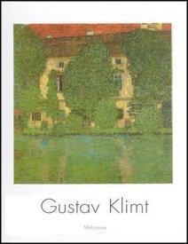 【アートポスター】アッター湖畔のカンマー城 (70cm×100cm) -クリムト-