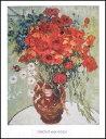 【アートポスター】花瓶のデイジーとひなげし (70cm×100cm) -ゴッホ-