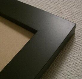 木製ポスターフレーム【WIDE】:縦+横=〜1400mm