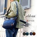 ショルダーバッグ ナイロン ARTPHERE/アートフィアー ワンショルダー 斜めがけ 【ナイロン】【鞄 かばん】【メンズ レディース】Advan …