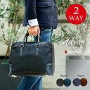 Advan アドバン ブリーフケース ナイロン ARTPHERE/アートフィアー ビジネスバッグ 【ナイロン】【鞄 かばん】【メンズ レディース】【…