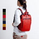 【公式】アートフィアー ARTPHERE リュックサック 小さめ ビジネスリュック 本革 リュック 豊岡鞄 メンズ レディース がま口 ダレスバ…