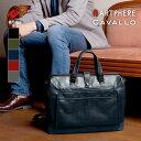 【公式】アートフィアー ARTPHERE ビジネスバッグ ダレスブリーフ ビジネスダレス 豊岡鞄 ショルダーバッグ 2way メンズ レディース 軽…