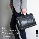 【公式】アートフィアー ARTPHERE ビジネスバッグ ダレスブリーフ ビジネスダレス ミニブリーフ 豊岡鞄 メンズ レディース 軽量 旅行鞄…