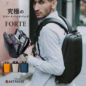 【公式】 アートフィアー ARTPHERE 【37%OFF SALE】 リュック メンズ おしゃれ ビジネス ビジネスリュック ダレスバッグ バックパック A4 ノートPC ブランド かっこいい キャリーオン がま口 Forte レ