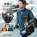 ダレスバッグ アートフィアー ショルダーバッグ A4 メンズ 斜めがけ かっこいい ブランド 40代 ビジネスバッグ レディース 2way 自立 機能性 フォルテ Forte ブラック/ネイビー/グレー/オレンジ 【公式】ARTPHERE