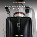 【公式】アートフィアー ARTPHERE 新リュックベルト(ZA09-104)注文+金具位置修理+ハンドル交換 DS4から始まるNew Dulles Bag(縦型リ…