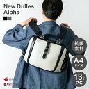 【公式】アートフィアー ARTPHERE 豊岡鞄 ダレスバッグ ミニ PVC 2way リュックサック 手提げ 抗菌 耐アルコール 撥水 Ag抗菌 メンズ …