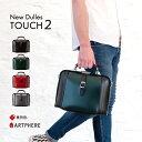 【公式】アートフィアー ARTPHERE 豊岡鞄 ダレスバッグ ミニ 2way ショルダーバッグ ビジネスバッグ メンズ レディース 豊岡鞄 ニュー…