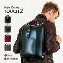 【公式】アートフィアー ARTPHERE 豊岡鞄 ダレスバッグ ビジネスバッグ リュックサック ビジネスリュック ブリーフケース 手提げ 3way …